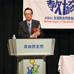 基調講演をする船田元 衆議院議員 (自民党憲法改正推進本部長)