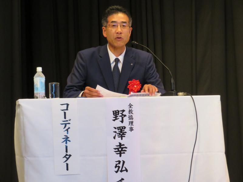 第二部のコーディネーターは全教協理事の野澤幸弘氏